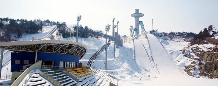 Alpensia-Resort-Ski-Jump-Lounge