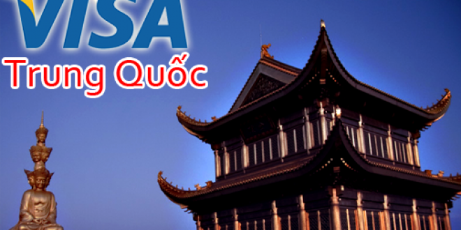 visa-trung-quoc1