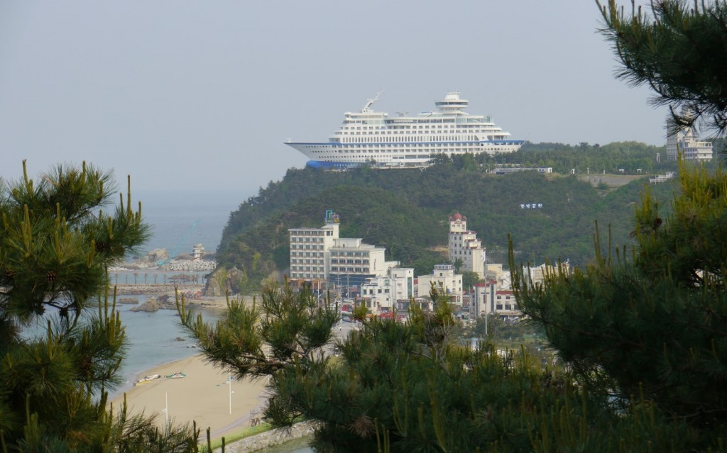 Gangwon-do, Donghae, Sun Cruise Resort